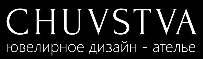 CHUVSTVA | Ювелирная дизайн-студия